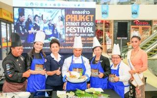 """ภูเก็ตชูอาหารจัดงาน""""กิน เที่ยว เฟี้ยว ยกเกาะ@ภูเก็ต/Phuket Street Food Festival 2017 ส่งเสริมการท่องเที่ยวปิดท้ายไตรมาสสามของปี"""