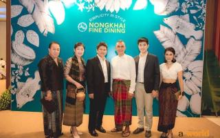 """การท่องเที่ยวแห่งประเทศไทย สำนักงานอุดรธานี สร้างสรรค์งาน """"ทำให้บ้านนอกเป็นเมืองนอก"""""""